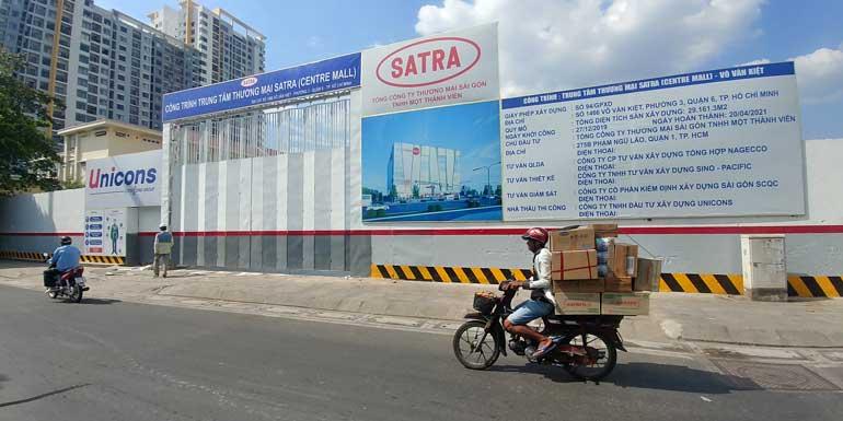 Cổng Võ Văn Kiệt
